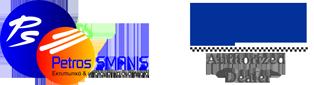 Πέτρος Σμάνης εκτυπωτικά συστήματα Logo